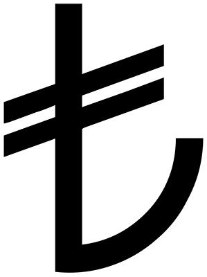 Изображение - Где лучше менять деньги в турции lira-1