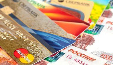 Можно ли в Турции расплачиваться картой Сбербанка