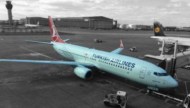 Сколько лететь до Турции